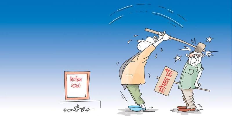 चुनाव (राजेश केसीको नागरिकमा प्रकाशित कार्टुन)